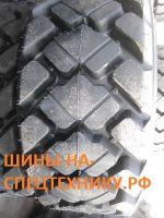 12-16.5 12PR Cultor SKID STEER 50 (СЕРБИЯ)
