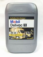 Mobil Delvac1 5W-40 (20 л.)