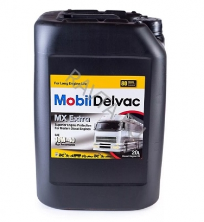 MOBIL DELVAC MX EXTRA 10W-40 (20 л.)