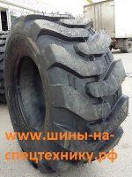 16/70-20 Forward TC-106 н.с.10 TL