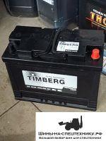Аккумулятор для JCB