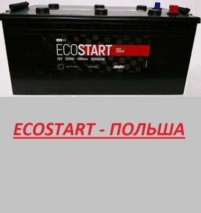 АКБ ECOSTART 225 П.П. 1500 (Польша)