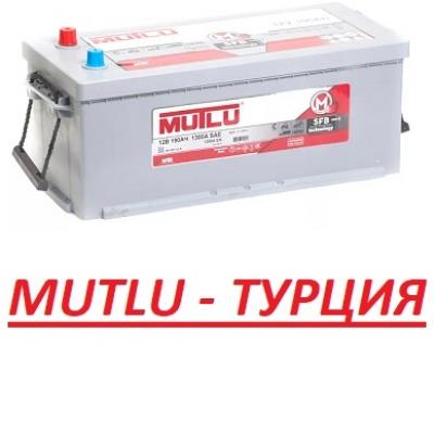 АКБ MUTLU 6СТ-190 Обр. пол. 1150 (Турция)