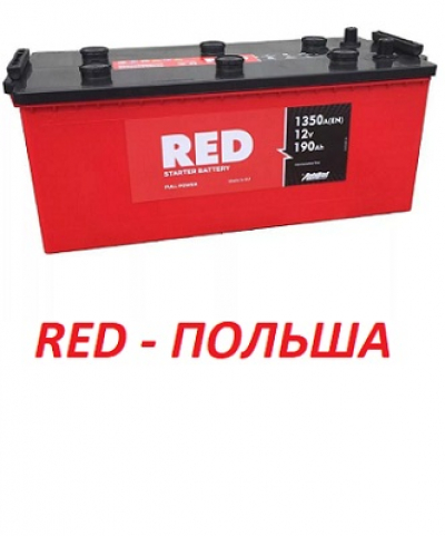 АКБ RED 190 1300A (вывод3/4) (Польша)