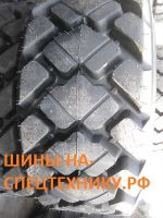 10-16.5 10PR Cultor SKID STEER 50 (СЕРБИЯ)