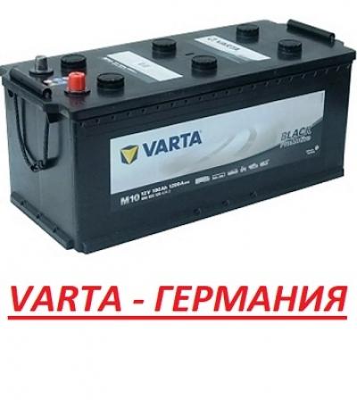 АКБ VARTA 190 Ah Прям. пол. 1200