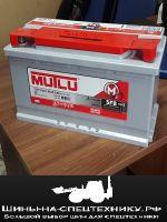 АКБ MUTLU 6CT-100 О.П. 830 (Турция)