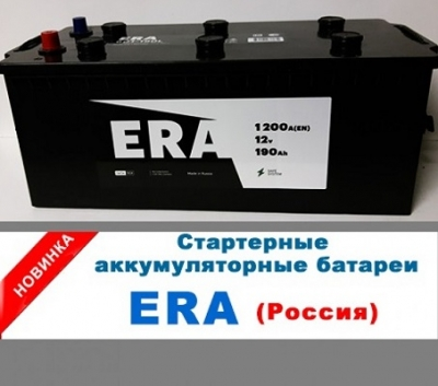 АКБ ERA 225 П.П. 1400 (Россия)