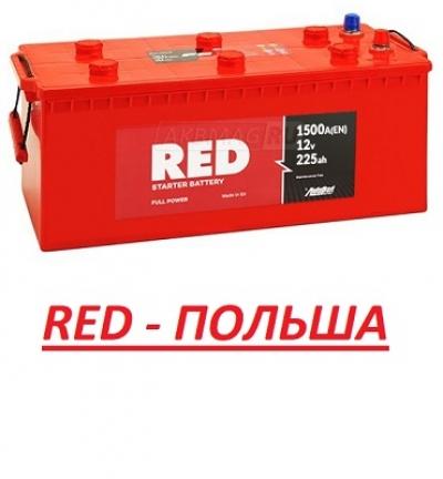 АКБ RED 225 П.П. 1500 (Польша)